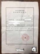 南京刑事律师取保