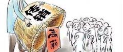 浦口刑事律师成功辩护组织领导传销罪